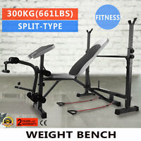 Weight Bench Set Home Gym Deluxe W/660Lbs Weights Lifting Press Bar Workout