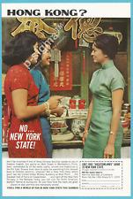 HONG KONG ? NO....NEW YORK STATE 1965 Vintage Travel Print Ad