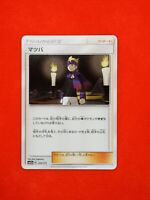 155/173 RR POKEMON JAPANESE carte card game MORTY SM12A JAPAN