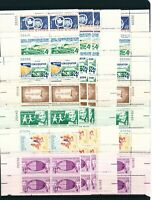 Matched Plate Block Sets, 7 Different 4c Issues, all MNH