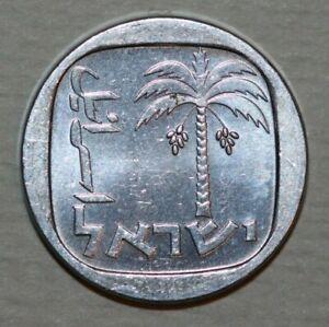 Israel New Agora 1980  CH BU lot of 25 BU coins