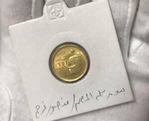 EGYPT , PATTERN 5 MILLIEMES 1979 - MH # 104 ( NO DESIGNER NAME ) 3R UNC