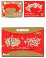 China Taiwan 2018-2019 Set New Year Pig Animal Greeting Zodiac Stamp+sheetlet
