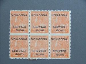 India - Travancore-Cochin 1949 1a on 2ch orange Block x6 - 3 imperf prs SGO12cb