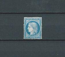 FRANCE - 1871 YT 60A - 25 c. bleu Type I - TIMBRE NEUF* gomme d' origine