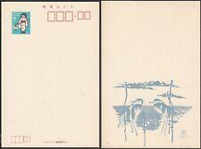 Japan 1971 - Postal stationary on decorated postcard.(7G-30238) Mv-3825