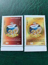 Yemen 2010 Mnh Stamps National Day