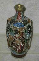 """Delightful Antique Japanese Satsuma Moriage 6.75"""" Vase w/Image of Geisha"""