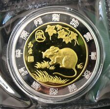 Rare China Lunar Zodiac Year of the Rat 24k Gold & Silver Plated Coin Token