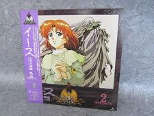Laserdisc Ys II 2 Tenku no Shinden 2 NTSC Japan Japanese Anime LD KILA51