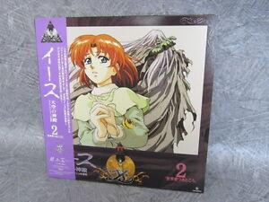 Laserdisc Ys II 2 Tenku Sans Shinden 2 Ntsc Japon Manga Japonais Ld KILA51