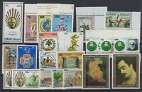 G139313/ LEBANON – YEARS 1978 - 1984 MINT MNH MODERN LOT