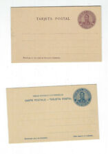 ARGENTINA-OLDER-STATIONARY-WRAPPERS-CARDS-MINT-VF-7 PIECES-#523