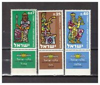 S30046) Israel MNH 1960 New Year 3v
