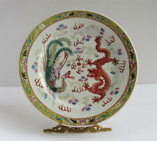 Antique Chinese Porcelain Dragon Phoenix Plate ~ 6 Character Mark