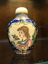 Antique Chinese Enamel on Copper Snuff Bottle