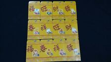 12 pcs full set 12 zodiac Singapre Press Holdings UW red packets ang pow new