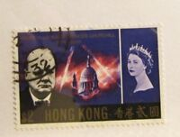 HONG KONG 228 Θ used, $2 Churchill with QEII cameo postage stamp