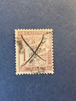 1884 FRANCE STAMPS,Postage Due 1 Franc Brown Red Used J26