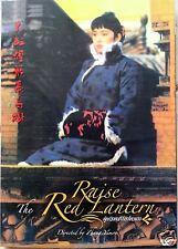 RAISE THE RED LANTERN [DVD R0] 1991 Gong Li, Zhang Yimou, Classic Chinese Drama
