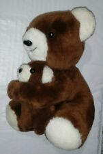 🐻 Vintage America Wego Mama & Baby Brown Bears rare Plush Stuffed STUFFy cute