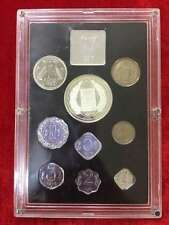 The Republic of India 1973 ★ Proof Coin Set ★ Bombay Mint ★