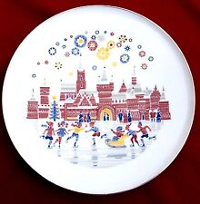 Christmas H&Co Heinrich Bavaria Germany Collector Plate Ice Skaters Bldgs Snow