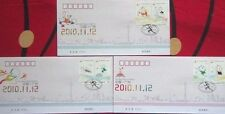 CHINA 2010-27 Opening Ceremory of 16th Asian Games Sport stamp FDC