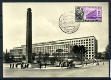 Italia Repubblica 1955 Sass. 787 Cartolina Maximum 100% Anniv. della FAO
