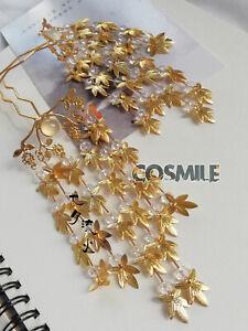 Maple leaf Shake Hairpin Hair Comb Hair Stick Claw for Kimono Geisha Hanfu Sa