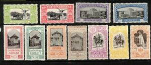 Romania 1906 Collection of 11.MLH.Very Fine