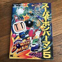 Super Bomberman Hudson 5 Official Guide Book / SNES Famicom Japanese Strategy