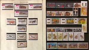 Lot of South Africa Bophuthatswana Year 1980-1986 Stamps MNH