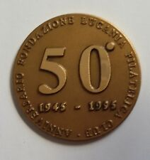 MEDAGLIA PICCOLA IN BRONZO 1945 -1995 LUCANIA FILATELICA CLUB 50° Ann.