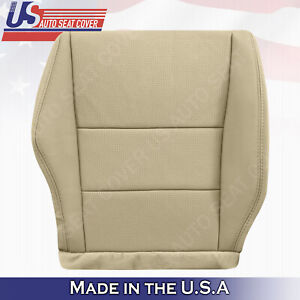 Fits 2007 - 2012 Acura RDX Passenger Bottom Perforated Leather Seat Cover in TAN