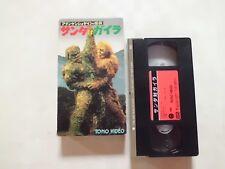 THE WAR OF THE GARGANTUAS  movie VHS japan 本多猪四郎 paper box
