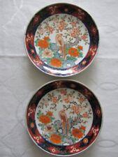 VINTAGE 2 x giapponese Bird Armadietto piatti dipinti a mano IMARI arancio blu