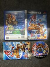 PlayStation 2 Game - Dark Chronicle (Excellent Condition) PS2 UK PAL