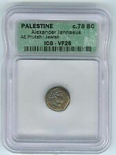 Palestine Bronze Alexander Jannaeus AE Prutah-Jewish c.78 BC