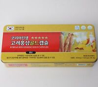 98.4g x 2Box Korean Red Ginseng Extracts Tablet Capsules Stamina Fatigue Korea