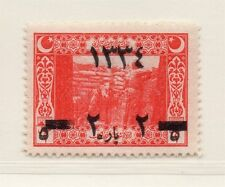 Turkey 1917 Early Issue Fine Mint Hinged 2pi. Surcharged  139159