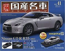 1/24 Special Scale Japanese Cars Collection Vol.41 Nissan GT-R R35 2012