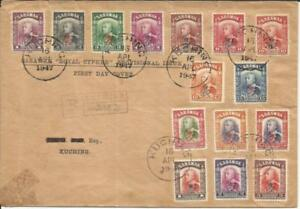 Sarawak SG#150-164(complete set) KUCHING 16/APL/1947 Registered F.D.C