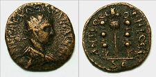 VOLUSIAN  AE21 (Legionary eagle & standards) Antioch/Pisidia (3.9 gr, 21 mm)