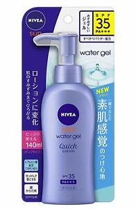 ☀NIVEA SUN Water Gel Sunscreen Pump 140mL with Hyaluronic Acid SPF35 PA+++ F/S