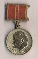 Medaille d'anniversaire / 100° anniversaire de la naissance de Lénine / 1970
