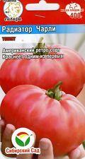 "Tomato ""Radiator Charlie"""
