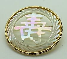 Mother Of Pearl Carved MOP Brooch Chinese Characters Gold Tone Border  Asian