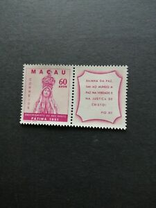 MACAO MACAU 1951 Termination of Holy Year 60a with marginal tab, SC 352, MNG