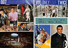 1967, 007 YOU ONLY LIVE TWICE Sean Connery 3 pages Japan Vintage Clippings 1sc3